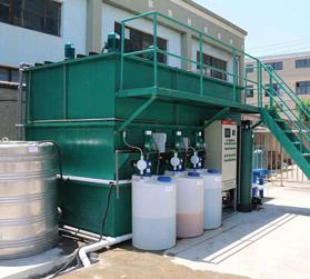 内蒙古污水处理设备煤矿废水处理系统