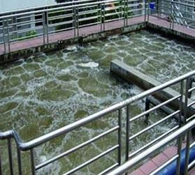 内蒙古污水处理设备工业废水处理系统