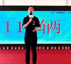 内蒙古污水处理设备主持凯瑞汽车宿州团购会