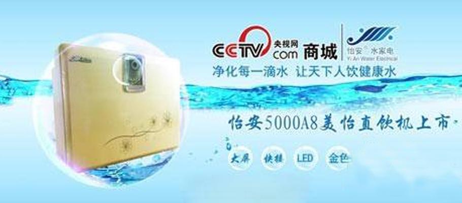 内蒙古污水处理人人体育直播nba官网